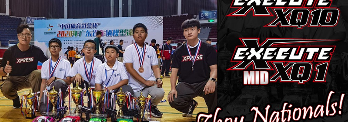 Xpress Execute XQ10 and XQ1 Mid at the Guangzhou Nationals!