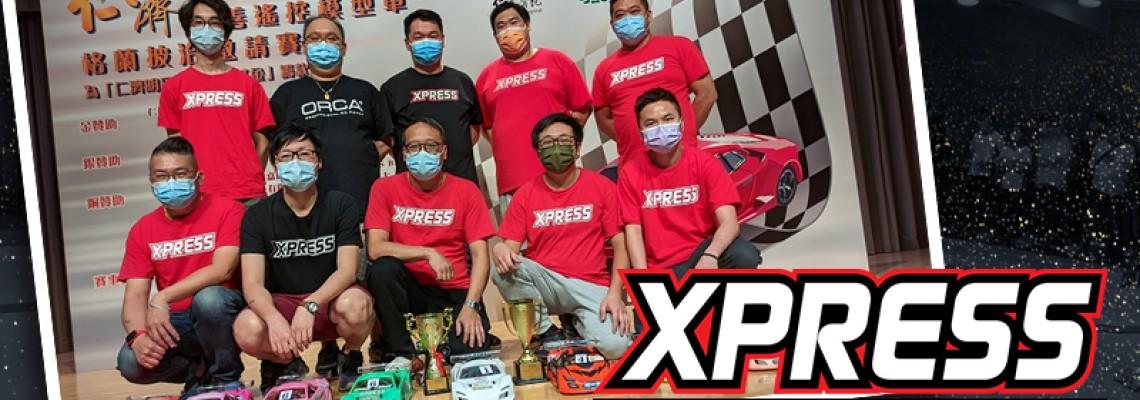 Team Xpress Hong Kong at Yan Chai Cup